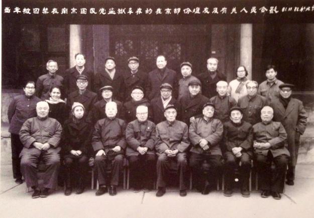南京中央軍人監獄難友合影