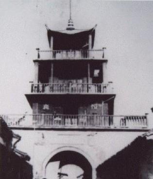 合肥标志四牌樓1937年被炸