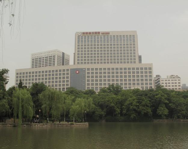 合肥省立醫院