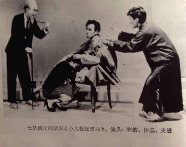 舞台上有四個人物,演出《小人物狂想曲》