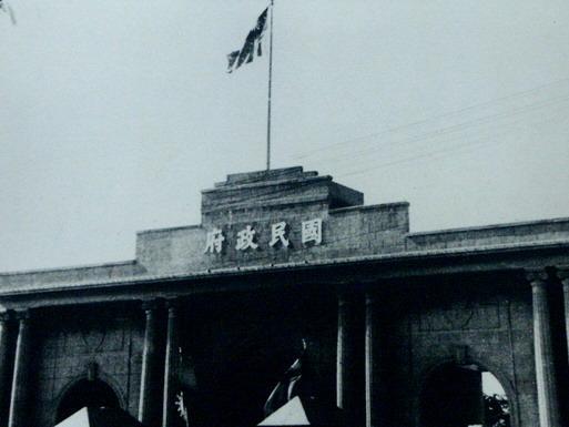 國民政府1949年攝於廣州,政府大樓上飄著當時的國旗。