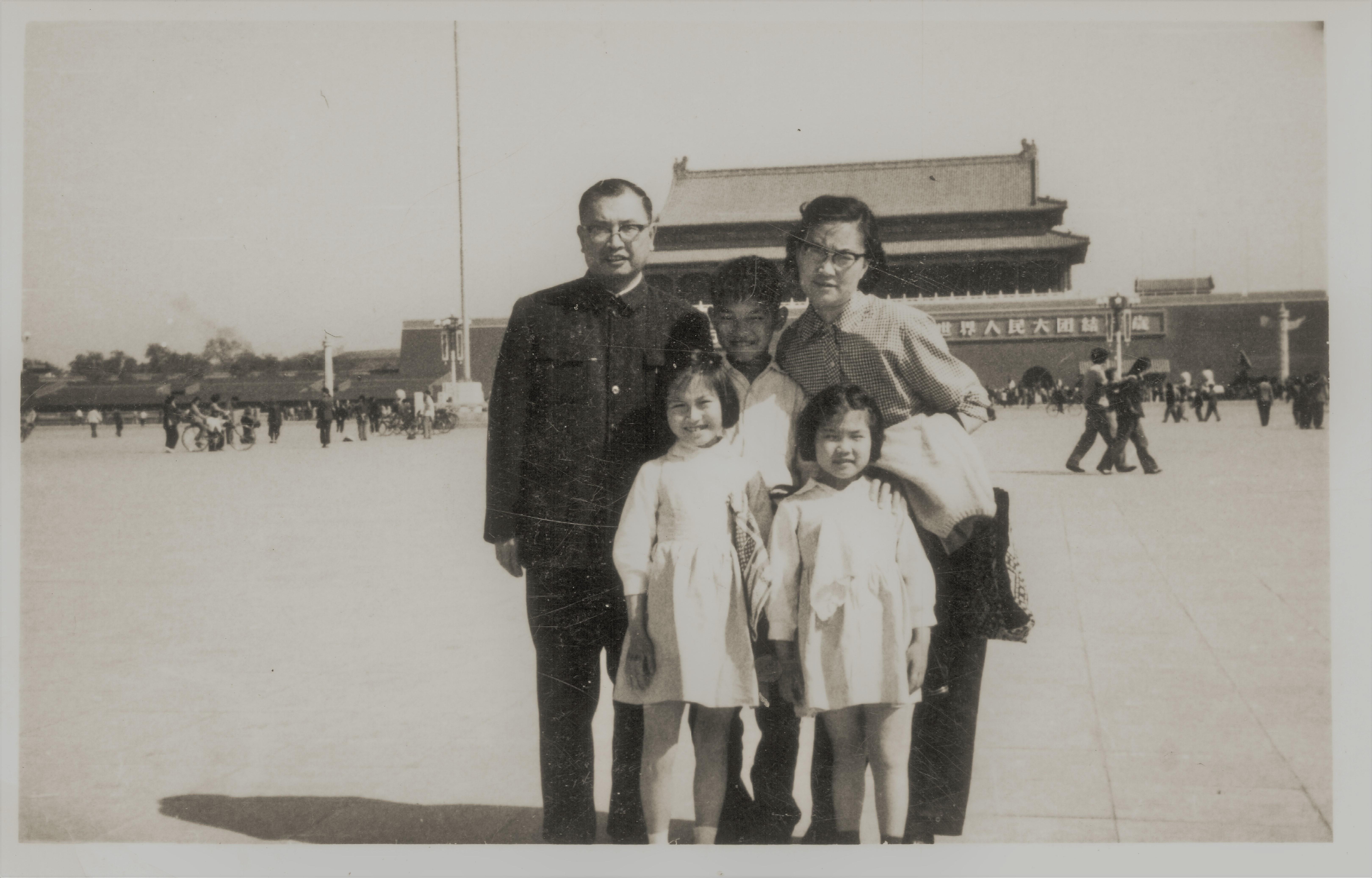 吳荻舟張佩華和三個小孩子(小兒子三女四女)合影,背景是天安門城樓