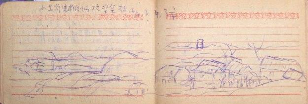 硬皮本的紙質粗糙,吳荻舟用對開兩頁繪製出小芷崗村全貌,山坳坳裡一個小村莊。