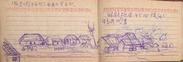 對開兩頁,左,觀音廟東北望全村,右,眼鏡塘邊,都是吳荻舟的速寫。