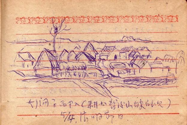 一個自然村,坐落在山坡上,泥土的小路彎彎曲曲,和吳荻舟的老家福建龍岩大池秀東村有點類似。